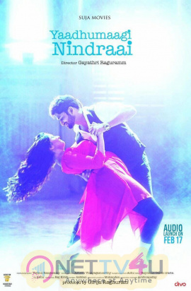 Yaadhumaagi Nindraai Tamil Movie Classy Poster Tamil Gallery