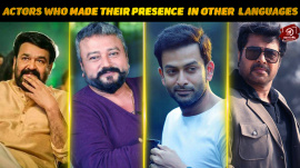 Top 10 Malayalam Actors Who Made Their Presence Felt In Other Languages