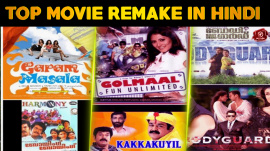 Top 10 Malayalam Movies That Were Remade In Hindi