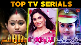Top 10 TV Serials In Malayalam