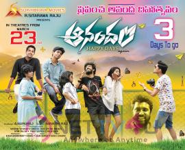 Aanandam Release Countdown Poster Telugu Gallery