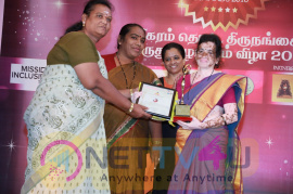 6th Trans Achiever Awards Images