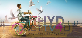Paper Boy Telugu Movie First Look Poster