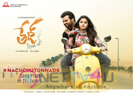 Tej I Love You Telugu Movie New Stunning Poster Telugu Gallery