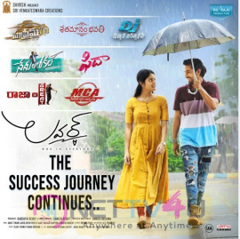 Lover Telugu Movie New Poster Image