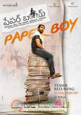 Paper Boy Teaser Announcement Poster 2 Cute Image
