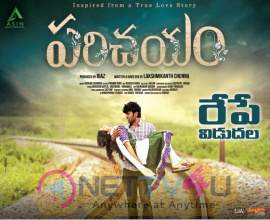 Parichayam Telugu Movie New Poster Still