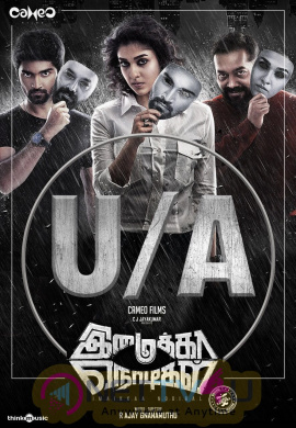 Imaikkaa Nodigal Movie Poster  Tamil Gallery