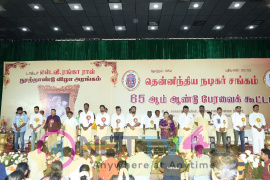 South Indian Nadigar Sangam 65th Committee Meeting Images
