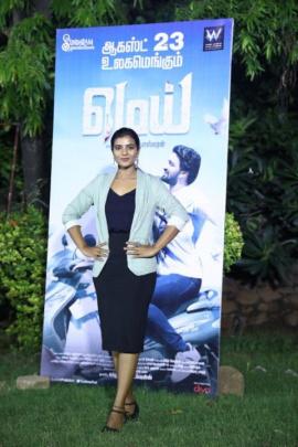 Mei Movie Press Meet  Tamil Gallery