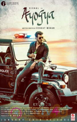 Ayogya Movie Posters Tamil Gallery