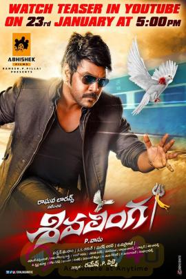 Shivalinga Movie Teaser Release Date Poster Telugu Gallery