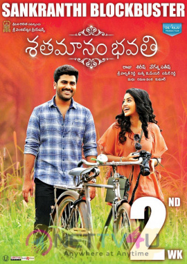 Shatamanam Bhavati Movie 2nd Week Posters Telugu Gallery
