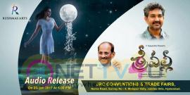 Srivalli Movie Audio Release Date Wallpaper