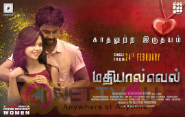 Mathiyaal Vell Single Promo Poster Tamil Gallery