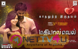 Semma Botha Aagathey Single Track From Feb 25th Poster Tamil Gallery