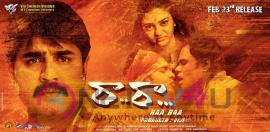RAA RAA MOVIE Posters Telugu Gallery