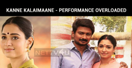Kanne Kalaimaane – Yet Another Talent Show By Tamannaah