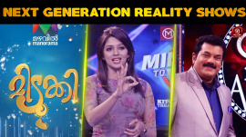 Top 10 Next Generation Reality Shows In Malayalam