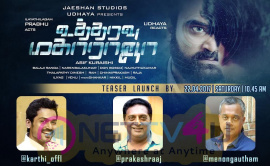 Utharavu Maharaja Movie Teaser Launch Poster Tamil Gallery