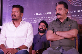 Oththa Serupu Size 7 Movie Audio Launch Event Images