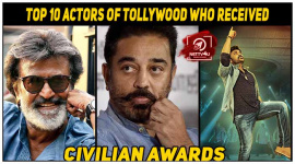 Top 10 Actors Of Tollywood Who Received Civilian Awards