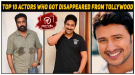 Top 10 Actors Who Got Disappeared From Tollywood
