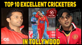 Top 10 Excellent Cricketers In Tollywood