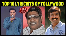 Top 10 Lyricists Of Tollywood