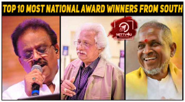 Top 10 Most National Award Winners From South