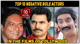 Top 10 Negative Role Actors In The Films Of Tollywood