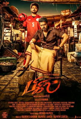 Bigil Poster Wallpaper For IOS & Android