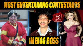 Top 10 Most Entertaining Contestants In Bigg Boss
