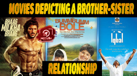 Top 10 Movies Depicting A Brother-Sister Relationship