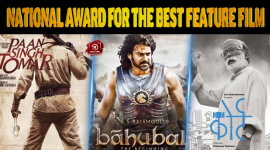 National Award For The Best Feature Film