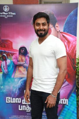 Ellam Melairukkuravan Paathuppan Movie Audio Launch Stills Tamil Gallery