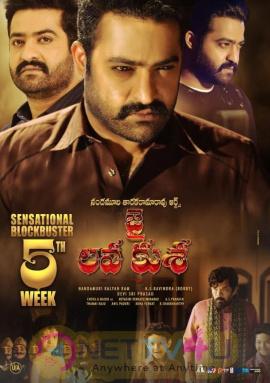Jai Lava Kusa Movie 5th Week Posters