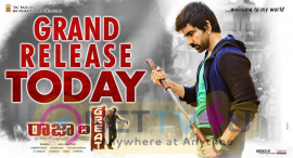 Raja The Great Movie Release Today Poster  Telugu Gallery