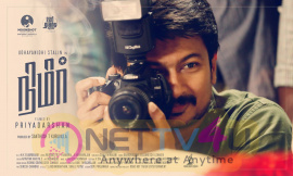 Tamil Movie Nimir Excellent Poster Tamil Gallery