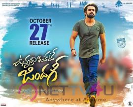 Vunnadi Okate Zindagi Telugu Movie Release Date Poster Telugu Gallery
