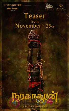 Naragasooran Teaser Release Date Poster Tamil Gallery