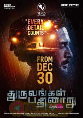Dhuruvangal Pathinaaru Official Release Date Poster Tamil Gallery