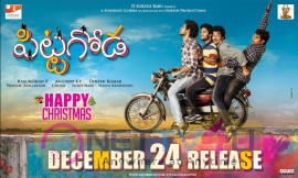 Pittagoda Movie Release On 24 December Poster