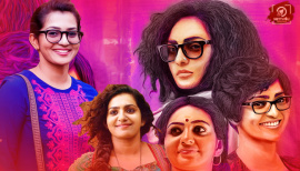 Top 10 Best Movies Of Actress Parvathy In Malayalam