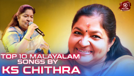 Top 10 Malayalam Songs Sung By K. S. Chithra