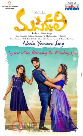 Masakali Telugu Movie Poster