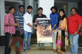 Munthiri Kaadu First Look Poster Release Event Pics Tamil Gallery