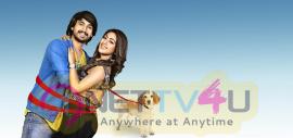 Kittu Unnadu Jagratha Telugu Movie Release Date Posters And Photos Telugu Gallery