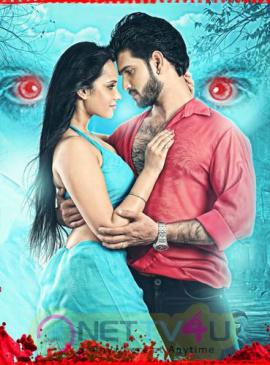 Pisachi 2 Telugu Movie Attractive Stills Telugu Gallery