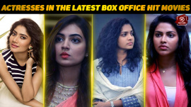 Top 10 Malayalam Actresses In The Latest Hit Box Office Movies